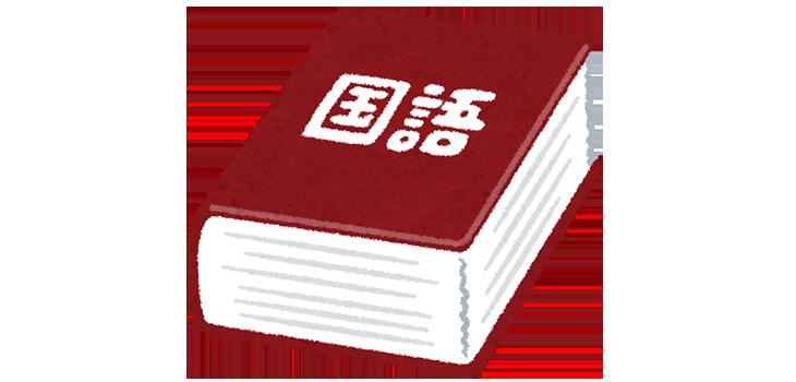★【Q.00001】9/11(水)19:30~ニコニコ生放送「たほいや甲子゛園26」。第1試合の結果は?