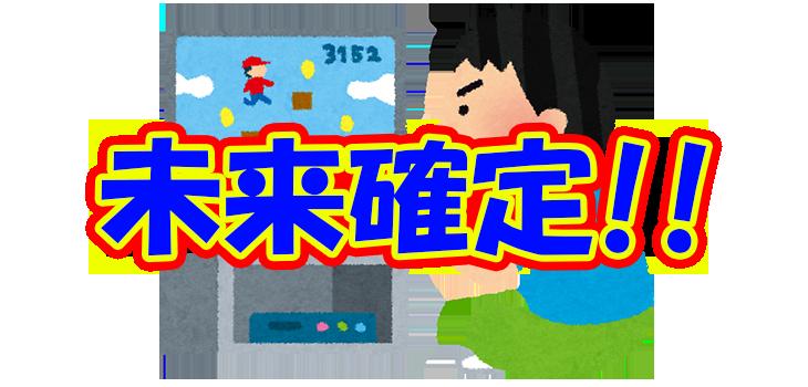【Q.00002】答え合わせ