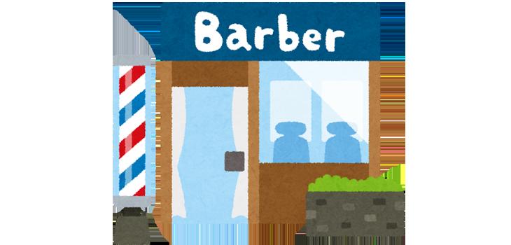 【Q.00004】10月に入ってから、安倍首相が最初に髪を切る日はいつ?