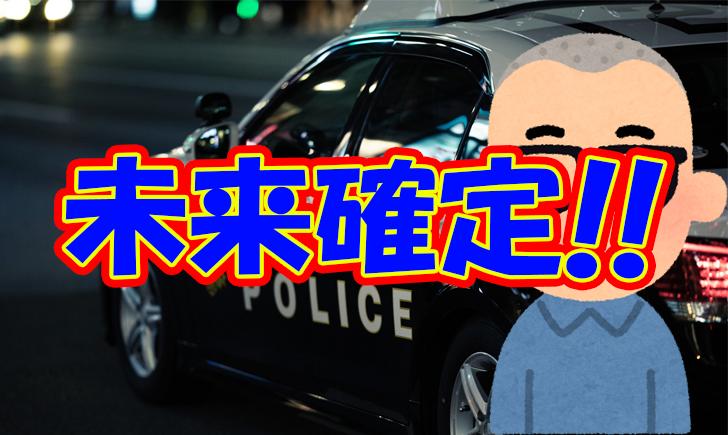 【Q.00009】答え合わせ