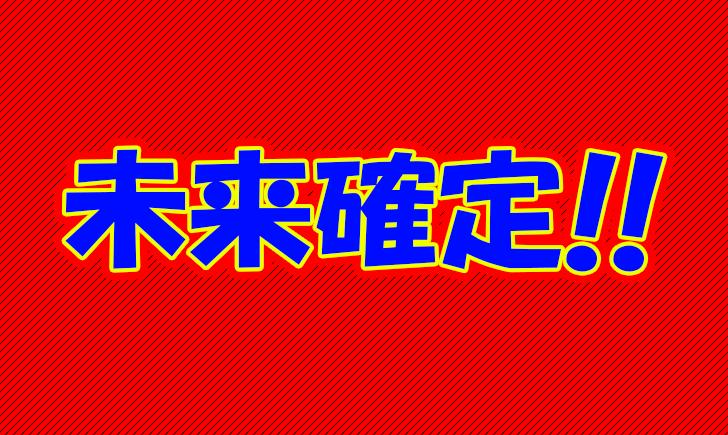 【Q.00021】答え合わせ