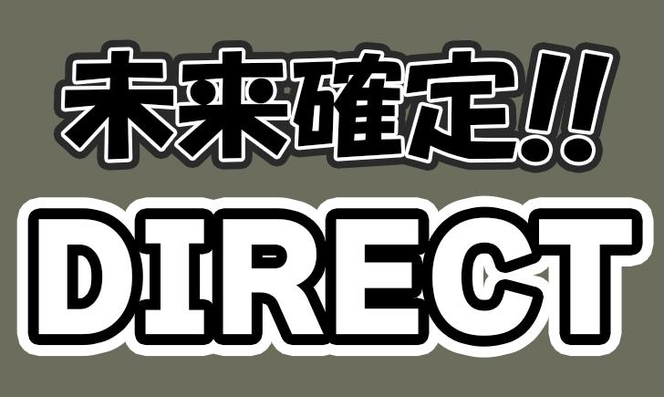 【Q.00261】答え合わせ ※第97回箱根駅伝予選会
