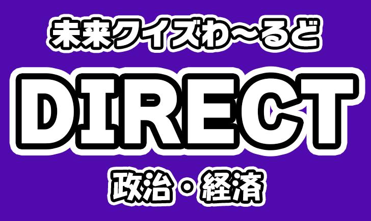【Q.00303】日本の戸籍に読み仮名が振られるのはいつ?